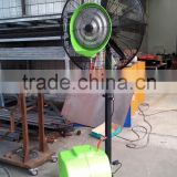 Industrial High Quality electric pedestal fan with water spray
