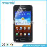 Matte Screen Protector for Samsung Galaxy S Advance i9070