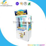 Key master/golden key entertainment game machine from skyfun