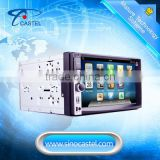 car multimedia navigation system support 3g wcdma communication