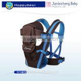 2016 best selling baby product cotton fabric cheap baby carrier pack