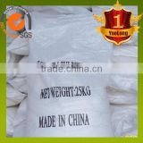 sodium sulfate anhydrous barium chloride,industrial gold sodium sulphite,zibo gold sodium sulphite