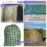 hay net 2 cm,heu saver feeder,horse hay feeders for sale,hay saver horse,Large Round Bale Hay Feeder net
