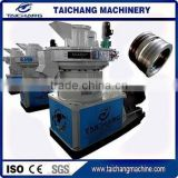rice husk ash pellet machine with CE approved