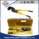 Hydraulic Bolt Cutter/ Rebar Cutter and Chain Cutting Tools From Chinese Supplier