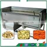 Sanshon MXJ-10G Fruit and Vegetable Brush Potato Peeling Machine
