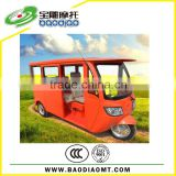 Cheap New Cub Motorcycle Wholesale Taxi Rickshaw 3 Wheel Trike Cheap Cargo Motor Tricycle Triciclo