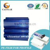 surface protect White Pvc Film For Lamination Profile,anti scrap