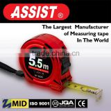Steel measuring tape, steel tape measure , tape measure , measuring tape                                                                         Quality Choice