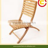 Eco-Friendly Bamboo Folding Chair