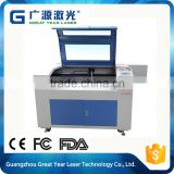 2016 new style apparel laser cutting machine , laser cut machine , laser cutting machine price