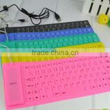 85keys flexible waterproof silicone keyboard