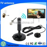High Gain 30dbi Digital TV Aerial - Portable Indoor Digital Antenna for USB TV Tuner / ATSC Television / DAB Radio - With Magnet