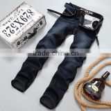 New arrival jeans man pencil classic brand elastic pants low waist fashion washable sexy jeans PN8066