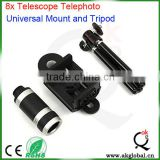 high quality 8x optical telescope smartphone telescopic telescope telephoto lens with tripod and cellphone mount holder
