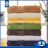 bamboo fiber solid color customized satin border sex bath towel fabric