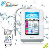 IT-530 iontechmost popular quick supply refinement good quality commercial alkaline water machine industrial