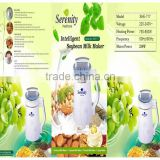 Energy Saving soybean milk maker (SHE-717)