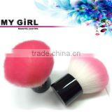 MY GIRL professional high quality blusher brush cosmetic brush set , powder brush