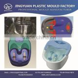 2014 hot sale household colorful electric heating foot bath massage tub machine injection mould / mold factory in taizhou china