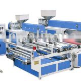 Bubble Wrap Laminated Machine