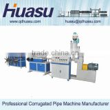 plastic processing machine manufacturer single wall corrugated pipe extrusion line