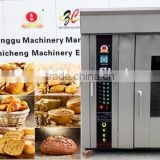 Shanghai Minggu 32 Trays Big Electric Rotary Oven/Japanese Bakery/Bread Bakery Machinery Line