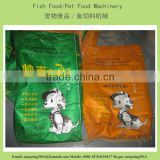 Pet food plant for dog food cat food