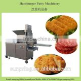KFC/Mc beef chicken hamburger press machine