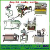 (whats app:008618037126904) High Quality Bamboo Chopstick Making Machine,Twin Bamboo Chopstick Making Machine