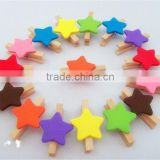 2017 wooden Mini wooden clothespin star shaped clothes pegs kids craft party favor made in China