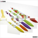 52003 6 pcs non-stick knife with abs handle