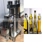 Peanut sunflower sesame extraction machine cold expeller olive oil press