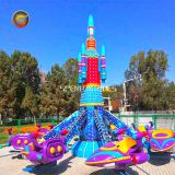 Outdoor Kids Electric Rotation Carnival Self Control Plane Amusement Equipment