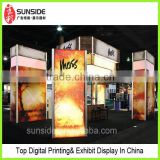 Light Box Display Banner / Backlit film banner