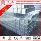 Prime quality Q235 hot dip galvanized hollow section steel pipe!!! square steel hollow section tube price