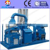 Where to buy the factory price electric wire copper separating and crushing machine with good quality