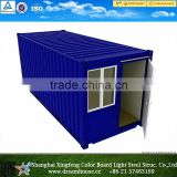 modular steel house/shipping container homes /shipping container 20 feet