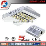 led street light fitting, led strteet light components,100w led street light replacement bulbs