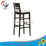 best selling made in china white leather bar stool