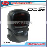 Hot sale ps2 interface barcode reader supplier