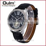 automatic watch china, mechanical skeleton watch, factory price wristwatch