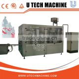 2014 China supplier small mineral water plant/mineral water plant cost/drinking water plant