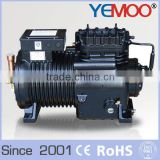15 hp YEMOO semi-hermetic piston Copeland refrigeration screw compressor with spare parts