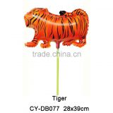2016 Gift toy use tiger shaped foil balloon cup stick mylar balloon for party decoration
