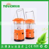Orange Color Solar Lantern New Design Rechargeable Camping Light High Power Tent Lamp Ball Bulb Torch