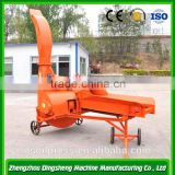 Wet and dry grass cutting machine of large electric machine for cutting grass grass grinder