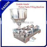Cream Paste Filling Machine,SS316 Material Can Be Customized