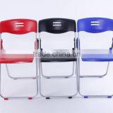 plastic seat foldable chair with Iron frame office chair and folding chairs furniture1074B