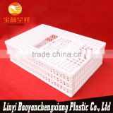 900x600x270mm new polyethylene white china plastic poultry transportation cage for animals such as chicken duck and goose